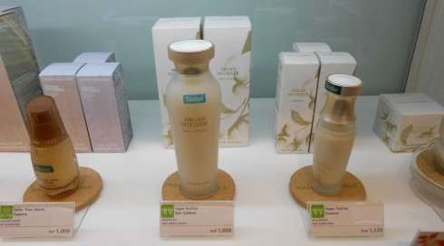 nature republic argan nutrixer